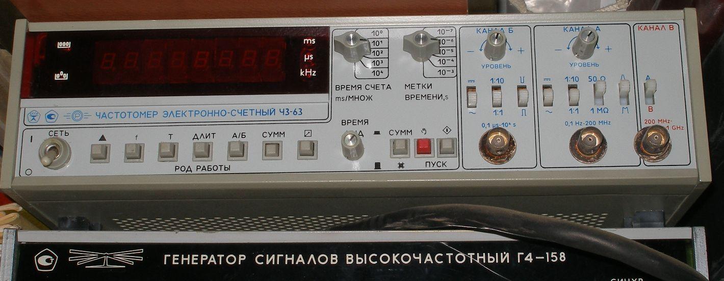 Частотомер ч3 32 схема