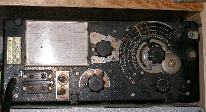 Схема приемника пр-4п