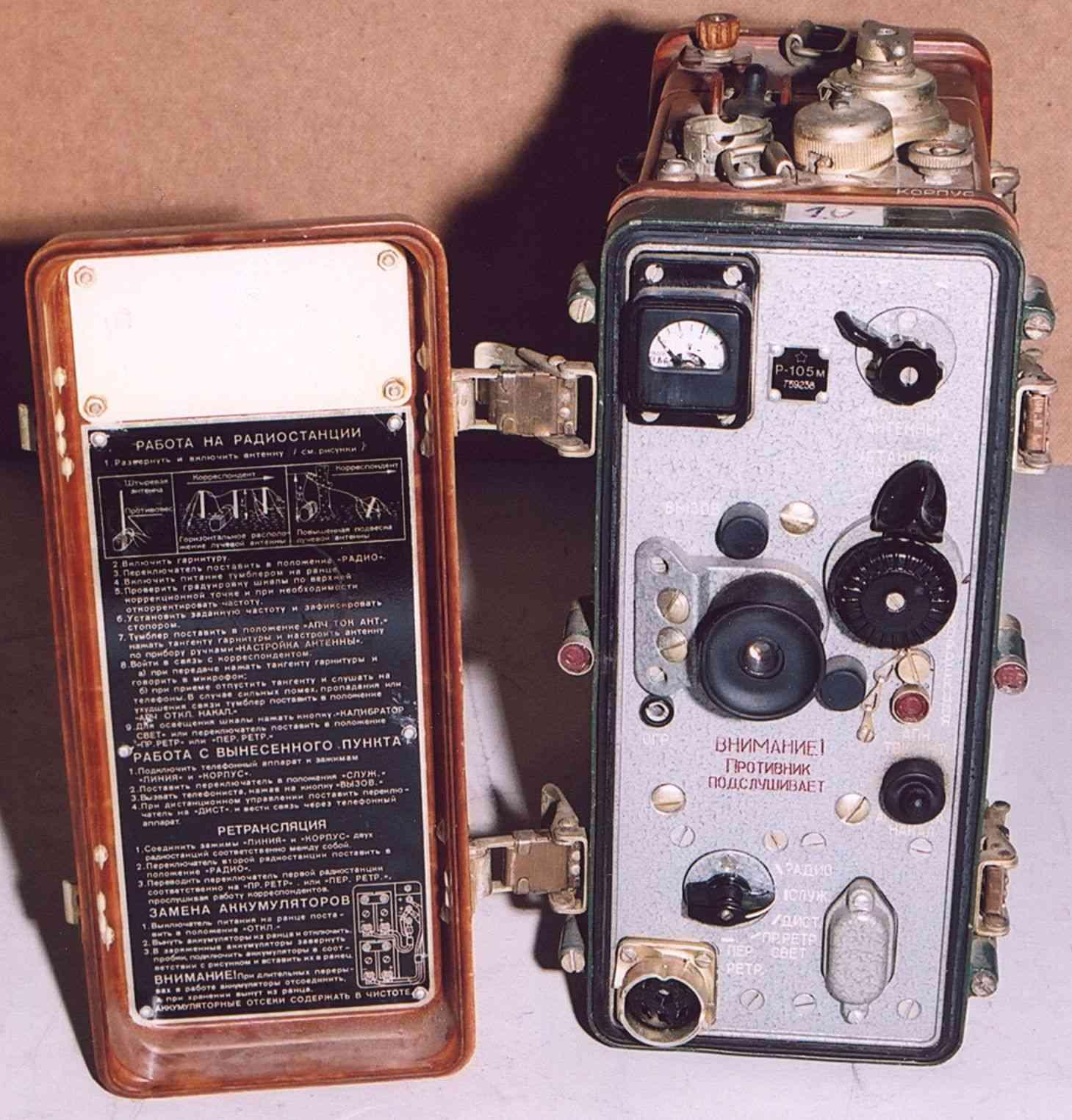 Когда СВ были недоступны - и Р-105 устраивала.