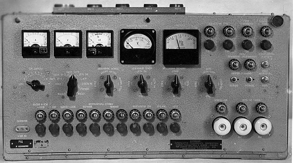 радиостанции Р-140М