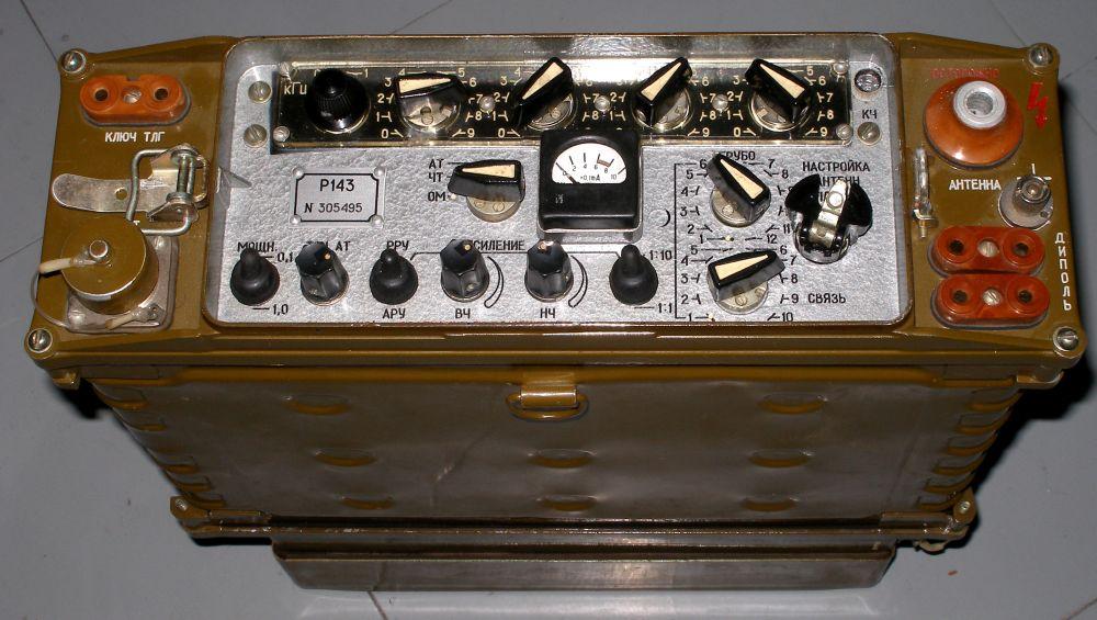 КВ радиостанция Р-143