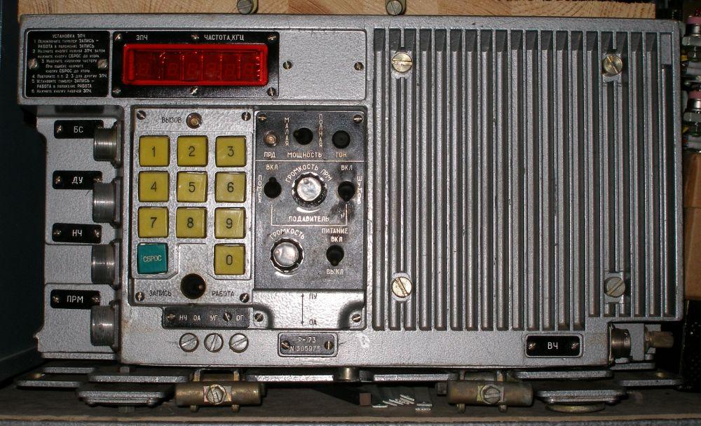 Абзац — 220-мм агитационные