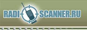 На сайт Специальные радиосистемы